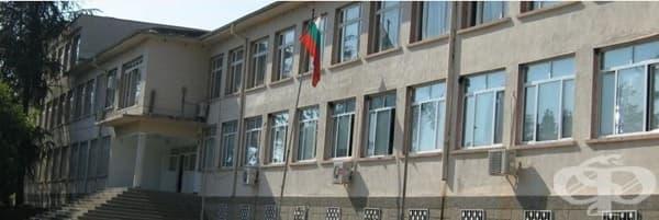 Спортно училище, гр. Сандански - изображение
