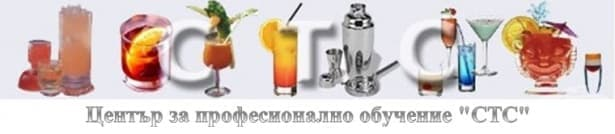 """Център за професионално обучение """"СТС"""", гр. Варна - изображение"""