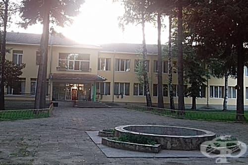 """Средно училище """"Васил Левски"""", гр. Априлци - изображение"""