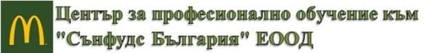 """ЦПО към """"Сънфудс България"""" ЕООД, гр. София - изображение"""