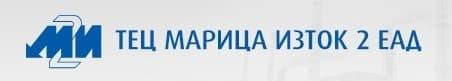 """ЦПО към ТЕЦ """"Марица - Изток 2"""" ЕАД - изображение"""
