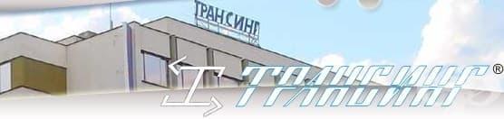 ЦПО към Асоциация за обучение в транспорта - изображение