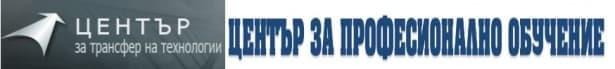"ЦПО към ЕТ ""ОПИДА-Детелина Георгиева"", гр. Севлиево - изображение"