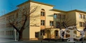 "Средно училище ""Васил Левски"", гр. Стара Загора - изображение"