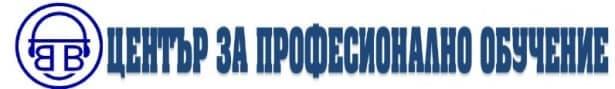 """ЦПО към """"Вега Василеви"""" ЕООД, гр. Ловеч - изображение"""