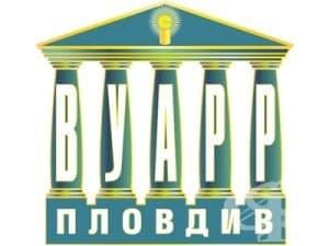 Висше училище по агробизнес и развитие на регионите, гр. Пловдив - изображение