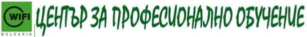 """ЦПО към """"ВИФИ България"""" ЕООД, гр. София - изображение"""