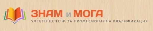 """ЦПО към """"СТИК"""" ЕООД, гр. Варна - изображение"""
