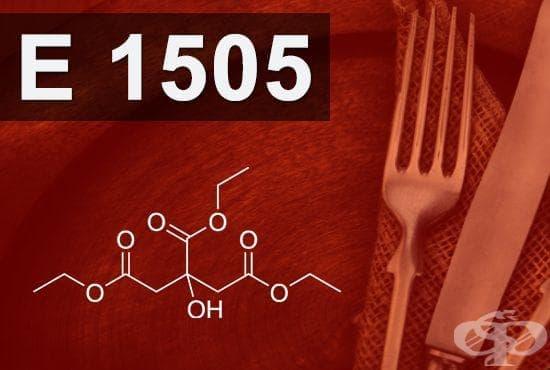 E1505 - Триетил цитрат (Triethyl citrate) - изображение