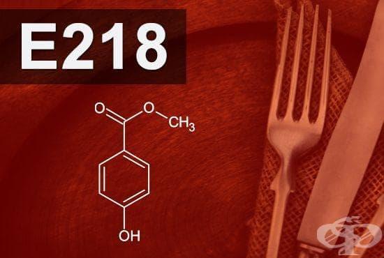 E218 - Метил р-хидрокси бензоат (Methyl p-hydroxybenzoate) - изображение