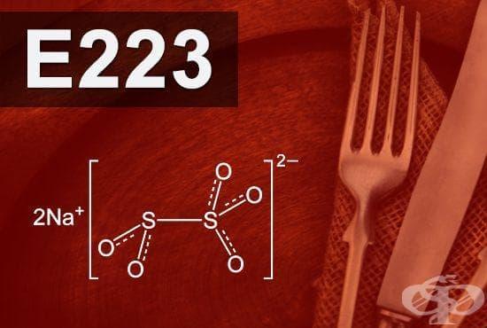 E223 - Натриев метабисулфит (Sodium metabisulphite) - изображение