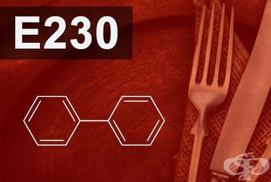 E230 - Бифенил, Дифенил (Biphenyl, Diphenyl) - изображение