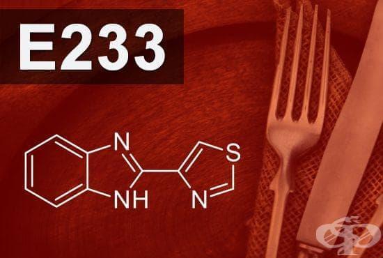 E233 - Тиабендазол (Thiabendazole) - изображение