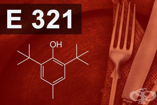 E321 - Бутил хидрокси толуен (ВНТ) (Butylated hydroxy-toluene (BHT)) - изображение