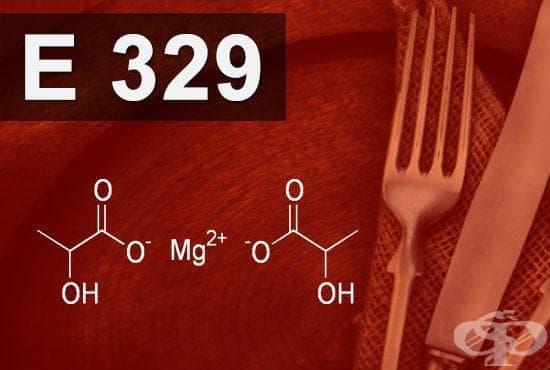E329 - Магнезиев лактат (Magnesium lactate) - изображение