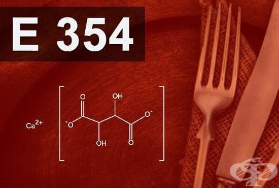 E354 - Калциев тартарат (Calcium tartrate) - изображение