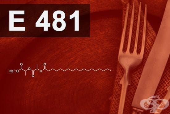 E481 - Натриев стеароил-2- лактилат (Sodium stearoyl-2-lactylate) - изображение