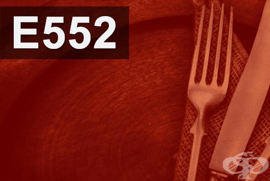 E552 - Калциев силикат (Calcium silicate) - изображение