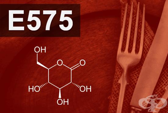 E575 - Глюконо-делта-лактон (Glucono delta-lactone) - изображение