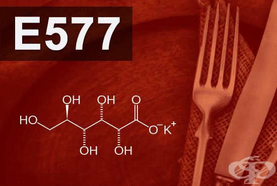 E577 - Калиев глюконат (Potassium gluconate) - изображение