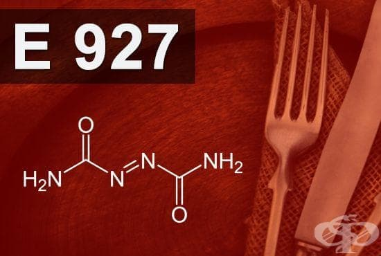 E927 - Азодикарбонамид (Azodicarbonamide) - изображение