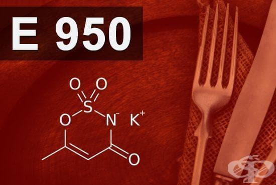 E950 - Калиев ацесулфам (Acesulphame potassium) - изображение