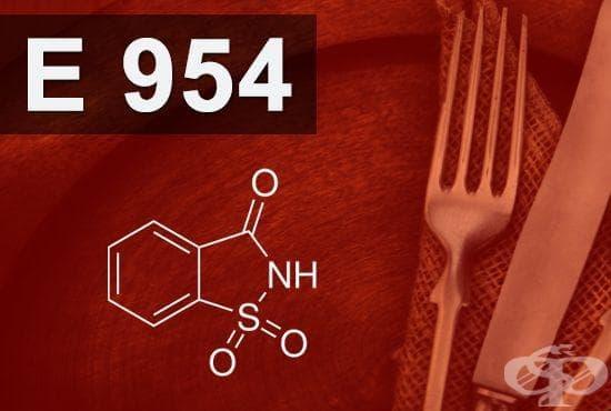 E954 - Захарини (Saccharines) - изображение