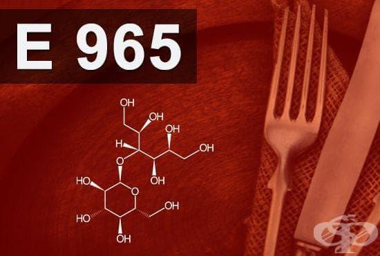 E965 - Малтитол, Хидрогениран глюкозен сироп (Maltitol, Hydrogenated glucose syrup) - изображение