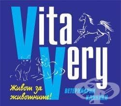 "Ветеринарна клиника ""Вита Вери"", гр. Стара Загора - изображение"
