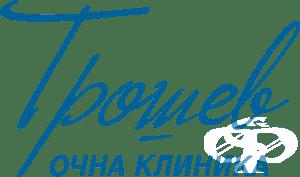 "Очна клиника ""Трошев"", гр. Стара Загора - изображение"