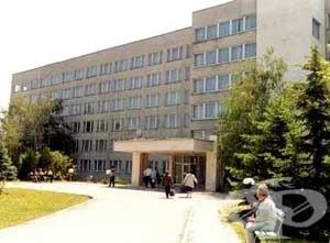 Болница за долекуване, продължително лечение и рехабилитация към МВР - филиал Хисаря, гр. Хисаря - изображение