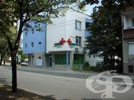 Медицински център Сано - изображение