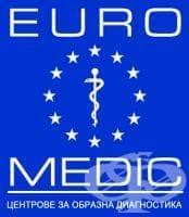 Евромедик България - МДЛ, гр. Плевен – част от Евромедик България - изображение