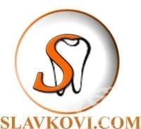 Дентална клиника Славкови - изображение