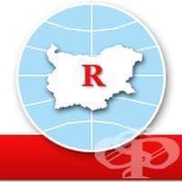 Служба по трудова медицина Рагон 14 ООД - изображение