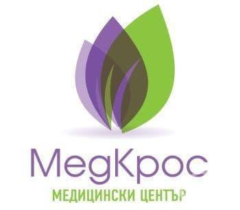 """Медицински център """"Медкрос"""", гр. София - изображение"""