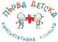 Ин витро АГ медицински център Димитров - изображение