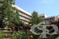 Специализирана болница за рехабилитация – Сандански (СБР-НК ЕАД, филиал Сандански), гр. Сандански - изображение