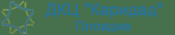 "ДКЦ ""Каридад"", гр. Пловдив - изображение"