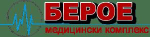 """МБАЛ Медицински комплекс """"Берое"""", гр. Стара Загора - изображение"""