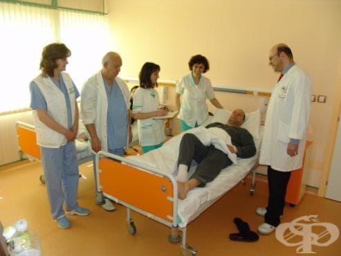 Център за лечение на рани от съдов произход - изображение