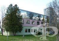 """Център за възстановяване и ресоциализация """"Green valley"""", гр. Казанлък - изображение"""