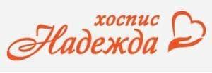 "Хоспис ""Надежда"", гр. Тръстеник - изображение"