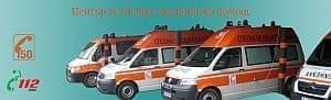Център за спешна медицинска помощ /ЦСМП/ - Кърджали - изображение