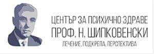 """Център за психично здраве """"Проф. Никола Шипковенски"""", гр. София - изображение"""
