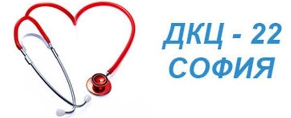 ДКЦ 22 - София ООД, гр. София - изображение