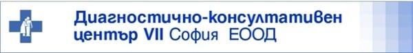 """""""ДКЦ 7 - София"""" ЕООД, гр. София - изображение"""