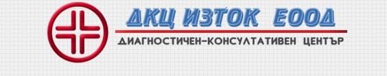 """ДКЦ """"Изток"""" ЕООД, гр. Пловдив - изображение"""