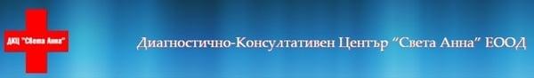 """ДКЦ """"Света Анна"""" ЕООД, гр. София - изображение"""