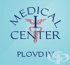 ДКЦ - Медицински център 1, гр. Пловдив - изображение